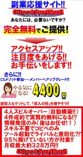 5F62438F-6C62-492F-BD0F-AC27F69B3DEE-thumbnail2.jpg