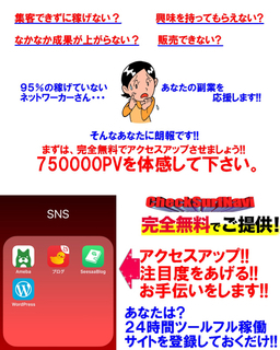 976C5E49-8F51-4784-90F2-E760F67870EE-thumbnail2.jpg